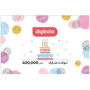 کارت هدیه دیجی کالا به ارزش 400,000 تومان طرح تولد