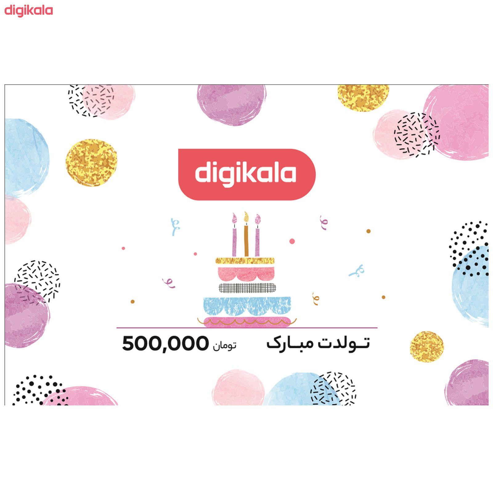 کارت هدیه دیجی کالا به ارزش 500,000 تومان طرح تولد main 1 1