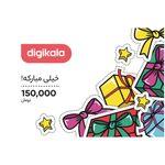 کارت هدیه دیجی کالا به ارزش 150,000 تومان طرح مبارک thumb