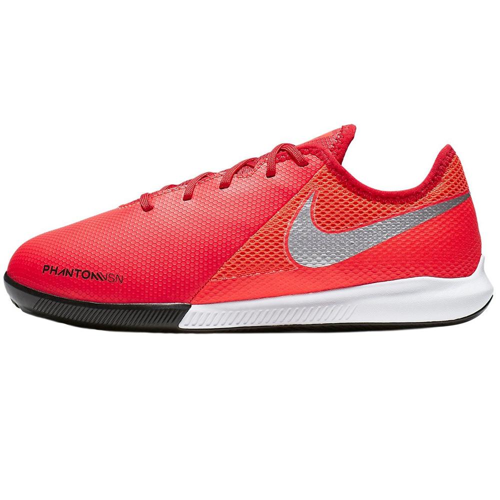 خرید                      کفش فوتسال مردانه نایکی مدل JR PHANTOM VSN ACADEMY IC AR4345-600
