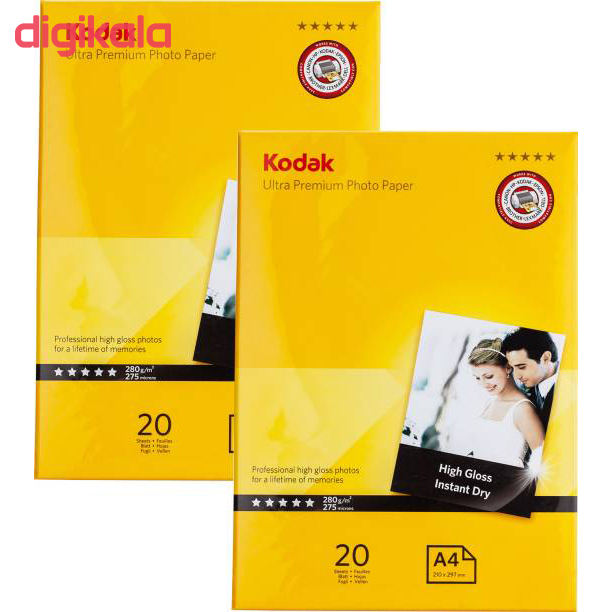 کاغذ عکس کداک مدل Ultra Premium سایز A4 بسته 20 عددی main 1 2