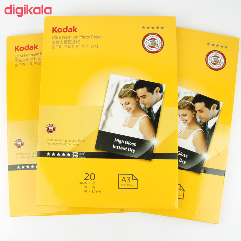کاغذ عکس کداک مدل Ultra Premium سایز A4 بسته 20 عددی main 1 4