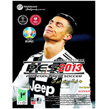 تصویر بازی PES 2013 + لیگ برتر ایران مخصوص PC