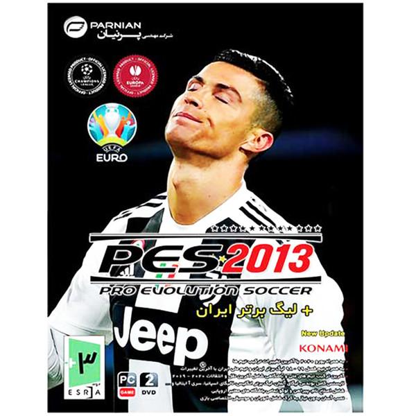 بازی PES 2013 + لیگ برتر ایران مخصوص PC