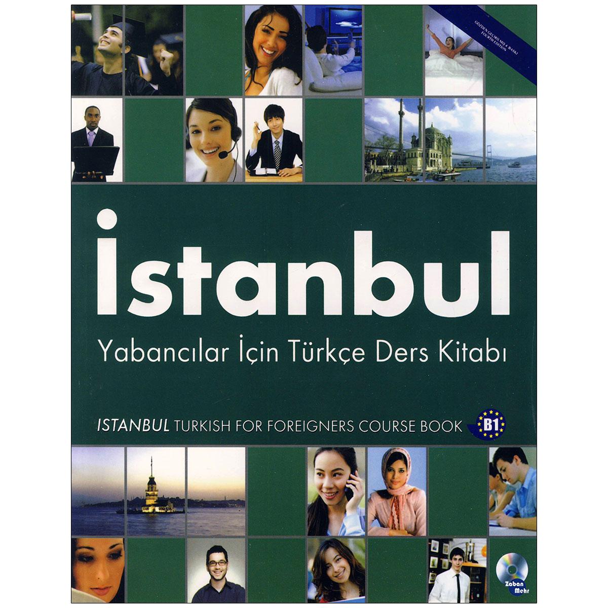 خرید                      کتاب istanbul B1 اثر جمعی از نویسندگان انتشارات زبان مهر