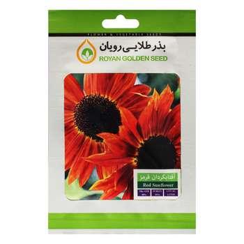 بذر گل آفتابگردان قرمز بذر طلایی رویان کد BZTR-002