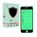 محافظ صفحه نمایش لمبر مدل LAMBSERAM-1 مناسب برای گوشی موبایل اپل Iphone 7Plus/8Plus