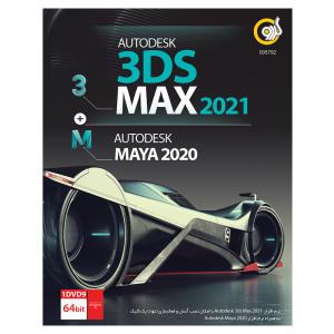 مجموعه نرم افزار Autodesk 3DS Max 2021 نشر گردو