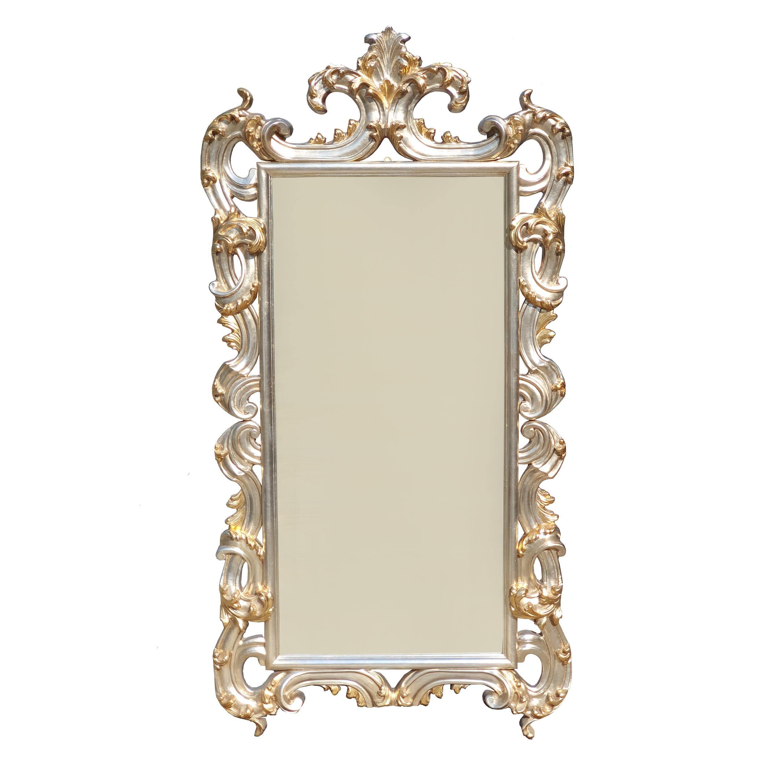 آینه مدل king