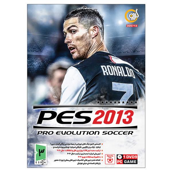 بازی PES 2013 مخصوص PC نشر گردو