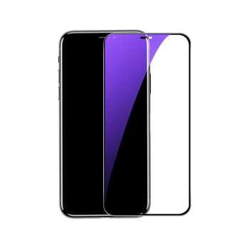 محافظ صفحه نمایش بسترن مدل Xr11 مناسب برای گوشی موبایل اپل iphone 11 / xr