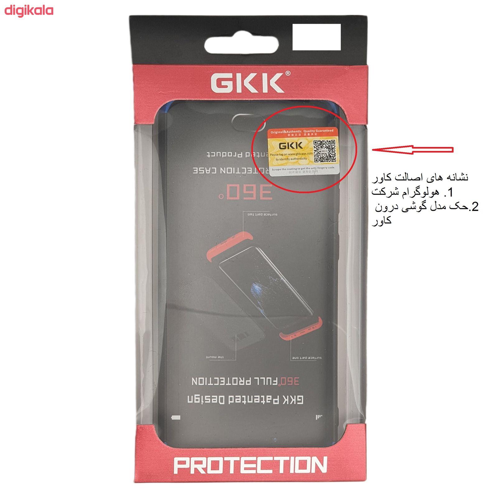 کاور 360 درجه جی کی کی مدل GK-A71-71 مناسب برای گوشی موبایل سامسونگ GALAXY A71 main 1 3