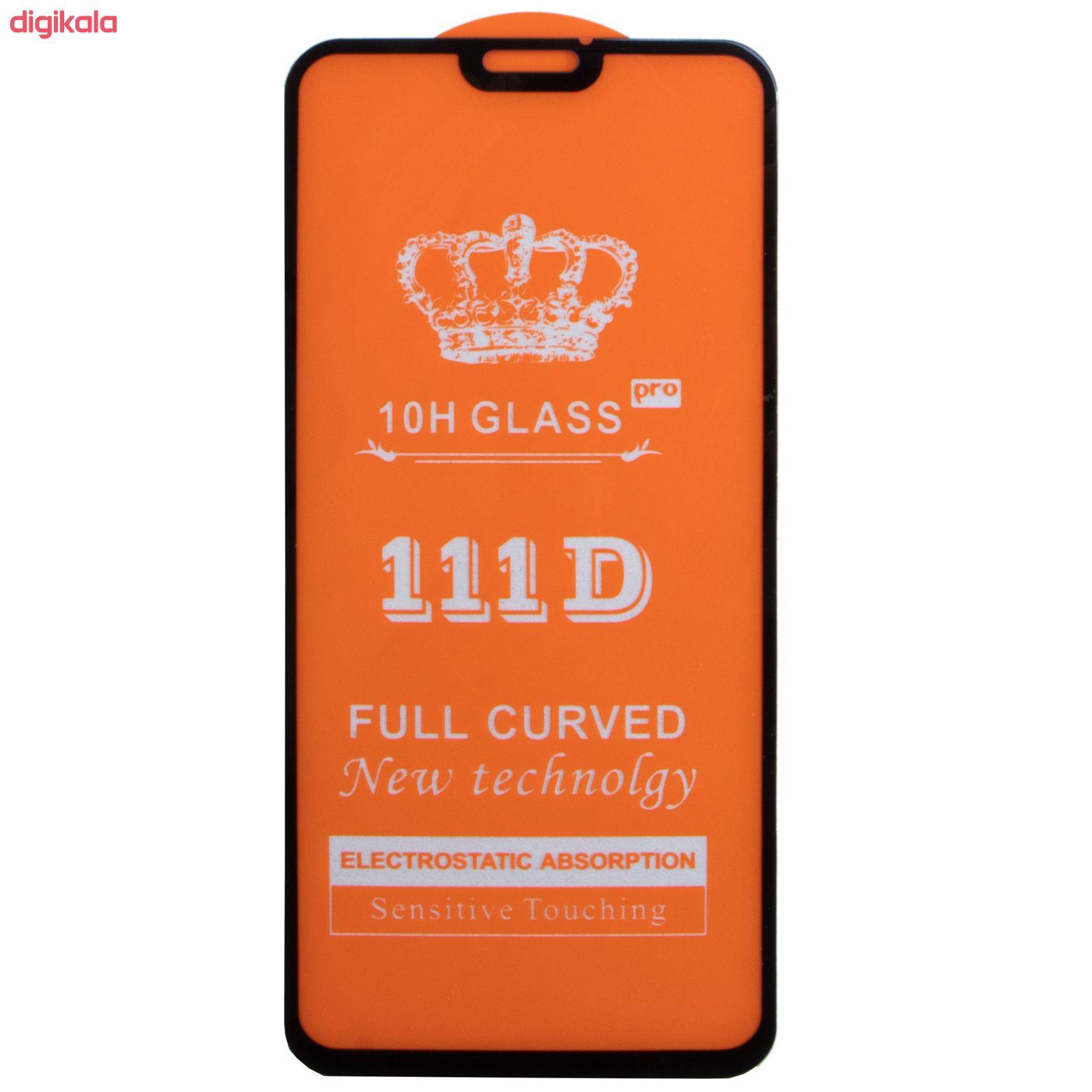 محافظ صفحه نمایش مدل GL-111 مناسب برای گوشی موبایل هوآوی Y9 2019/آنر 8x  main 1 4