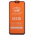 محافظ صفحه نمایش مدل GL-111 مناسب برای گوشی موبایل هوآوی Y9 2019/آنر 8x  thumb 4
