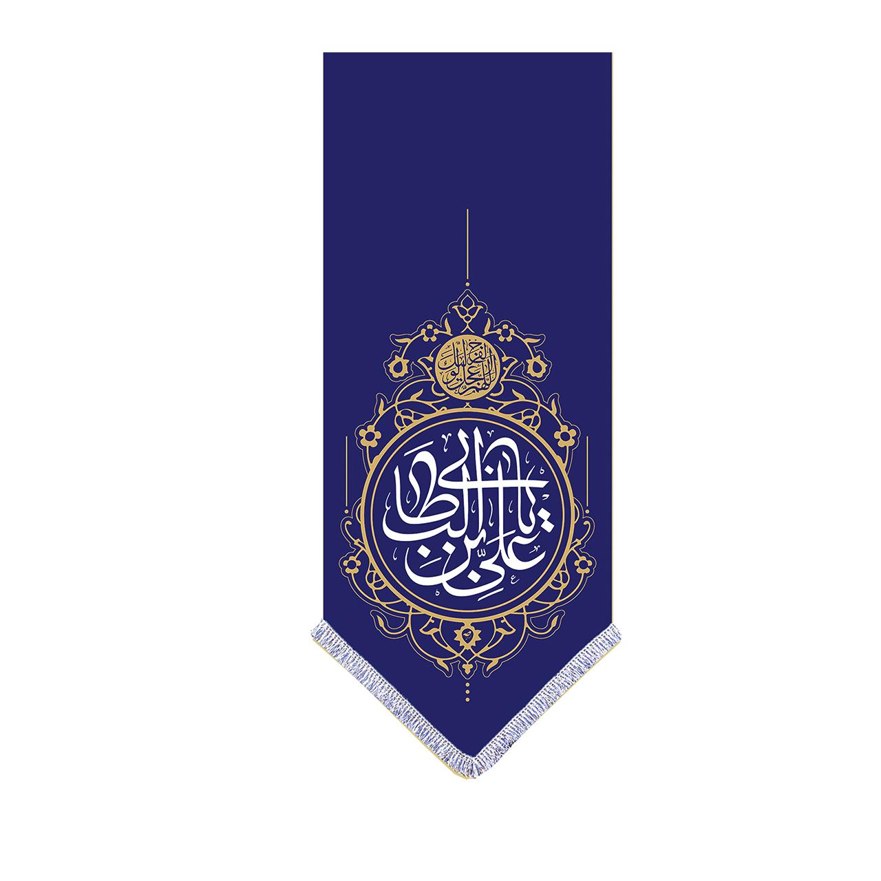 پرچم طرح علی ابن ابی طالب کد pr188