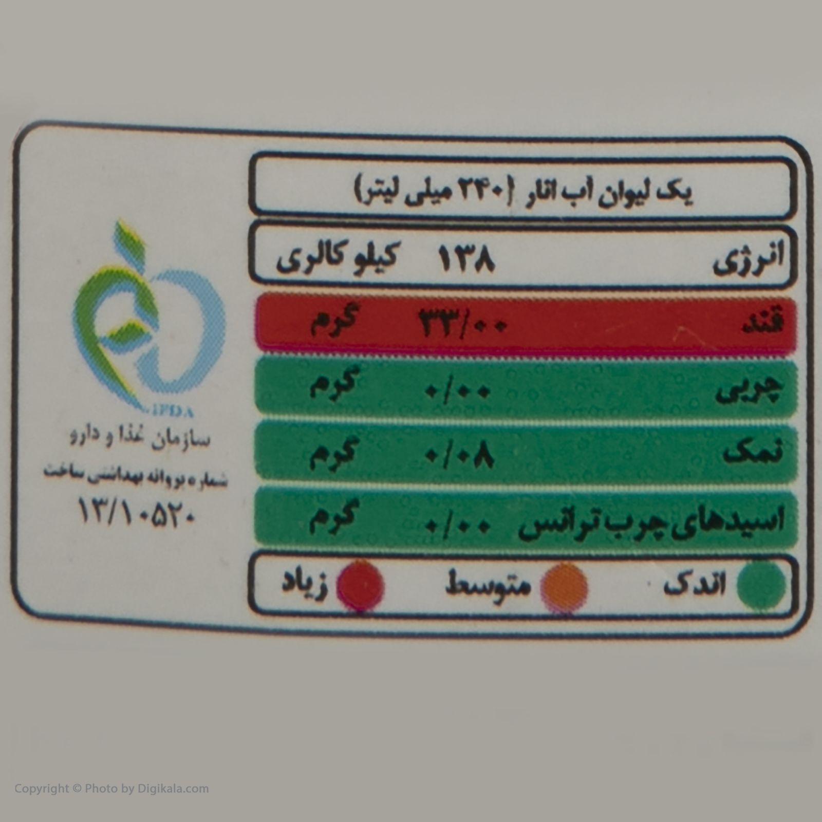 آبمیوه انار سن ایچ - 1 لیتر main 1 4