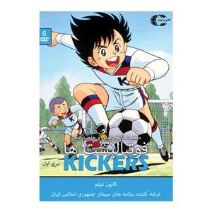 مجموعه کامل سریال فوتبالیست ها سری اول اثر آکیرا شیگینو