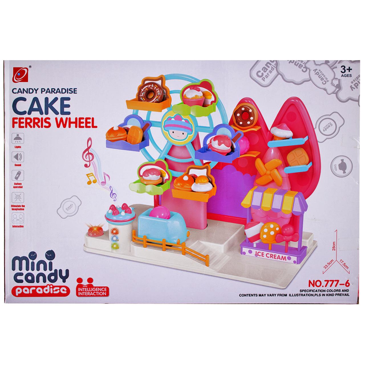 اسباب بازی طرح چرخ و فلک کد 234012