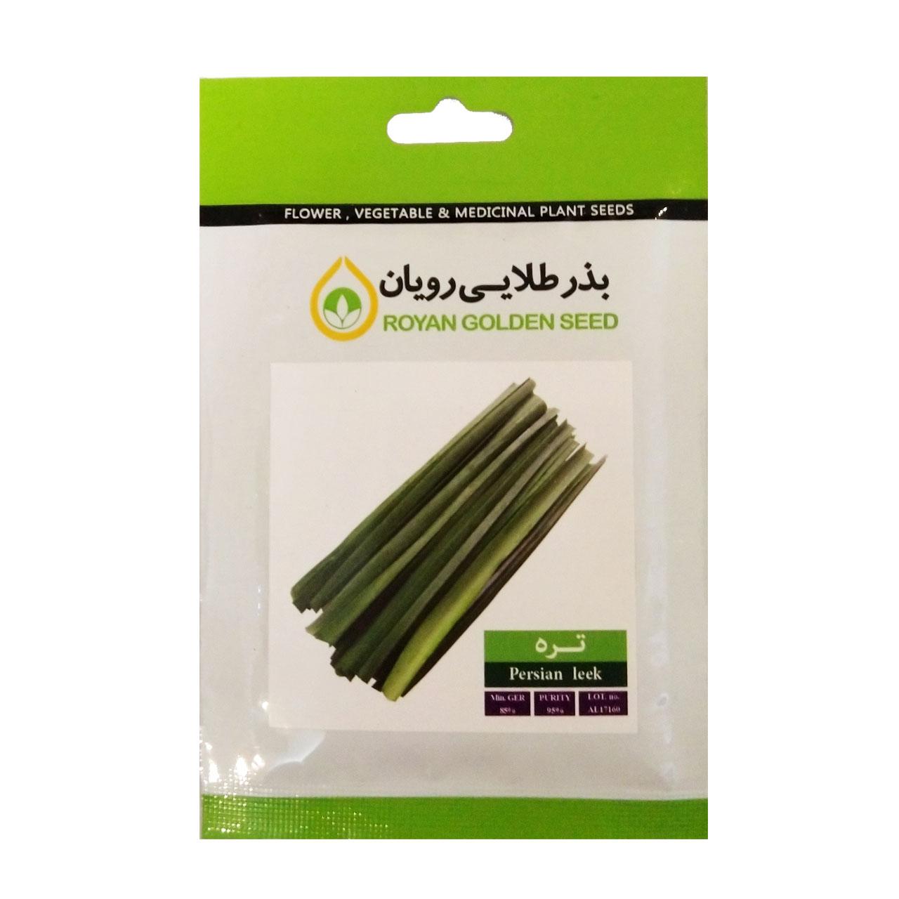 بذر سبزی خوراکی بذر طلایی رویان مدل V-P-BZTR-006 مجموعه 8 عددی main 1 8