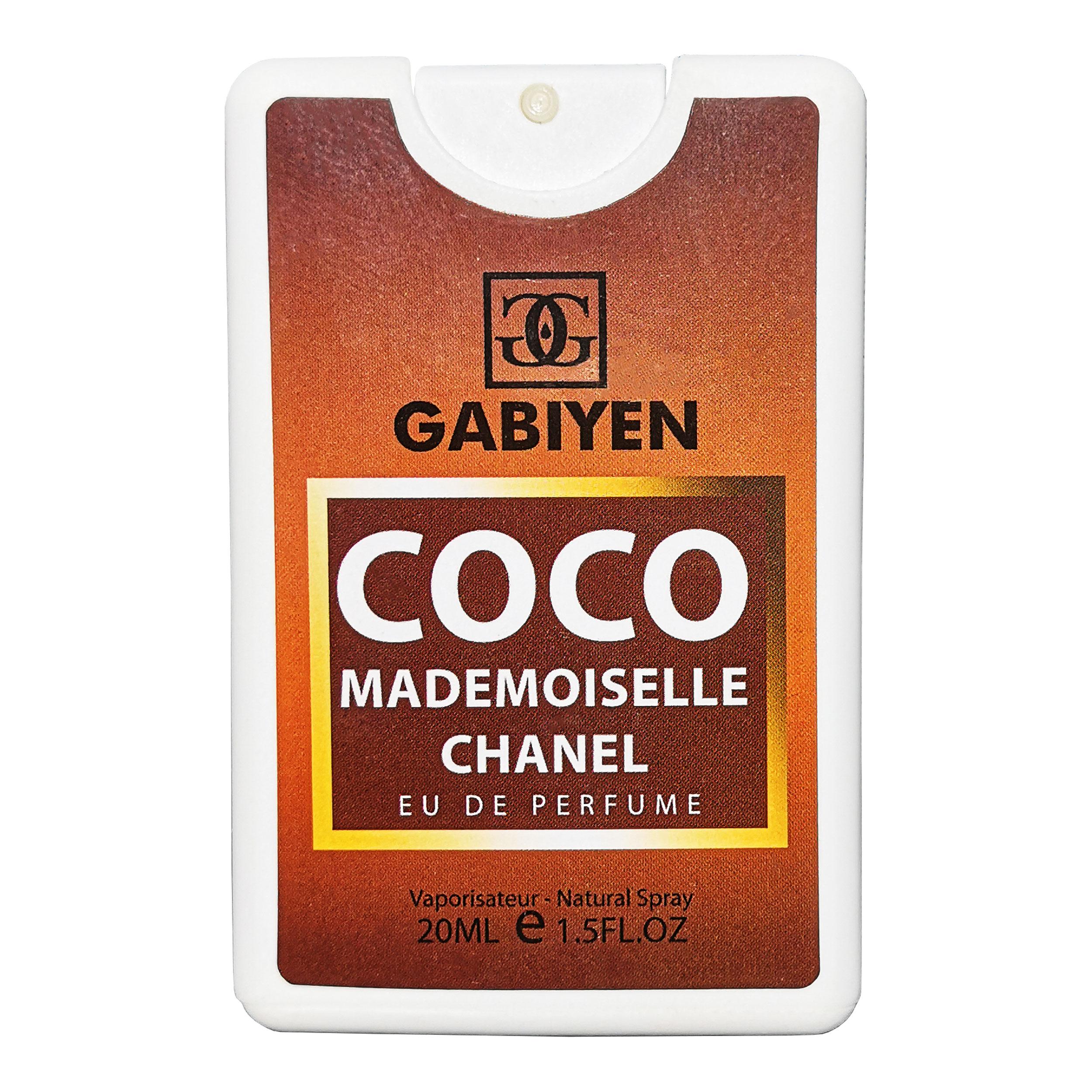 عطر جیبی زنانه گابی ین مدل Chanel Coco Mademoiselle حجم 20 میلی لیتر
