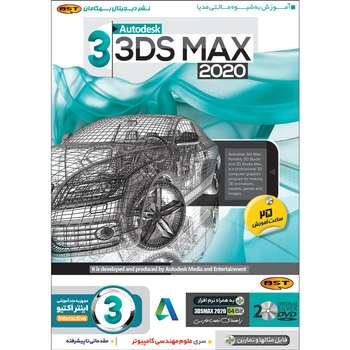 نرم افزار آموزش 2020 3D MAX نشر بهکامان