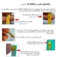 محافظ لنز دوربین مدل mighty مناسب برای گوشی موبایل شیائومی Redmi Note 8  thumb 4