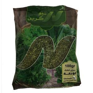 سبزی قورمه خشک نیوگرین-100گرم