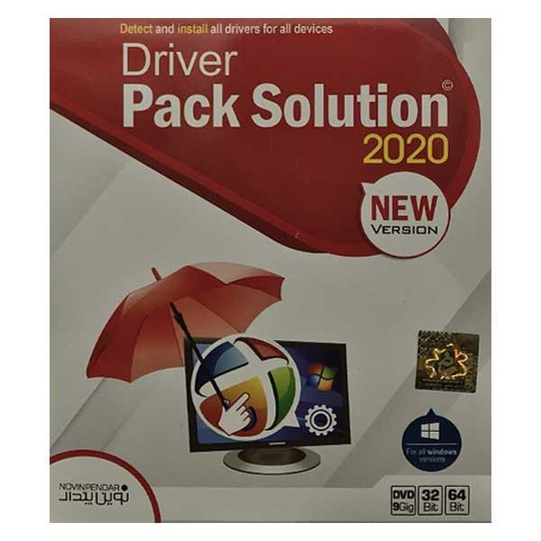 مجموعه نرم افزار Driver Pack Solution 2020 نشر نوین پندار