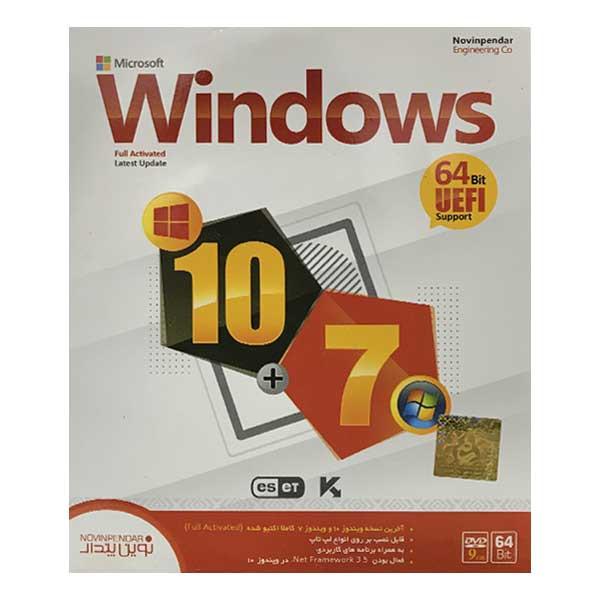 سیستم عامل windows 10+7 64Bit UEFI نشر نوین پندار