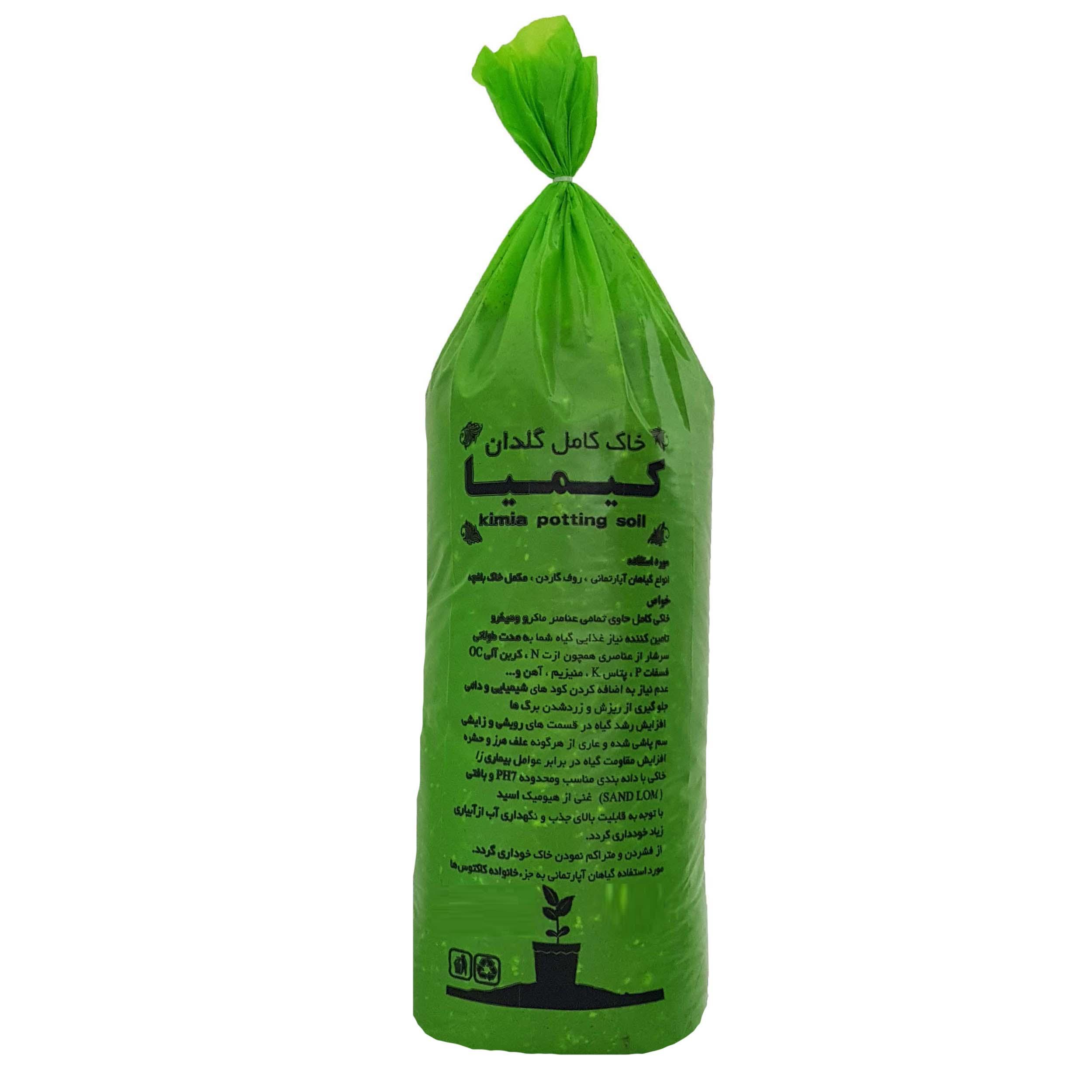 خاک گلدان کیمیا مدل G-T 8 وزن 6 کیلوگرم