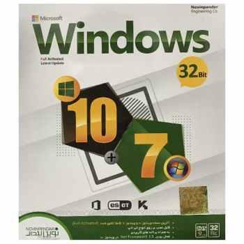 سیستم عامل windows 10+7 32Bit نشر نوین پندار