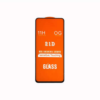 محافظ صفحه نمایش مدل AKO مناسب برای گوشی موبایل سامسونگ Galaxy A80