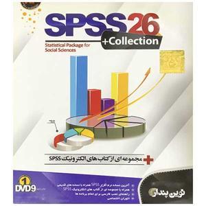 نرم افزار SPSS 26 + Collection نشر نوین پندار