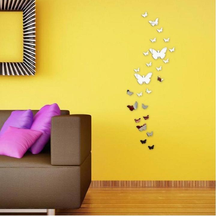 استیکر دیواری آتریکس مدل پروانه ای کد st01