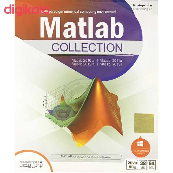 نرم افزار Matlab Collection نشر نوین پندار  main 1 1