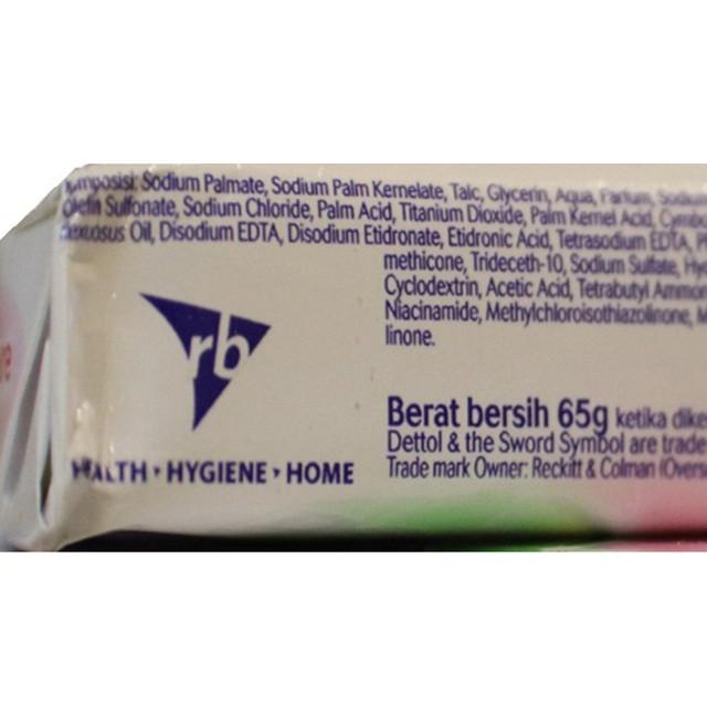 صابون ضد باکتری دتول مدل Proskin skincare کد 3060917 وزن 65 گرم