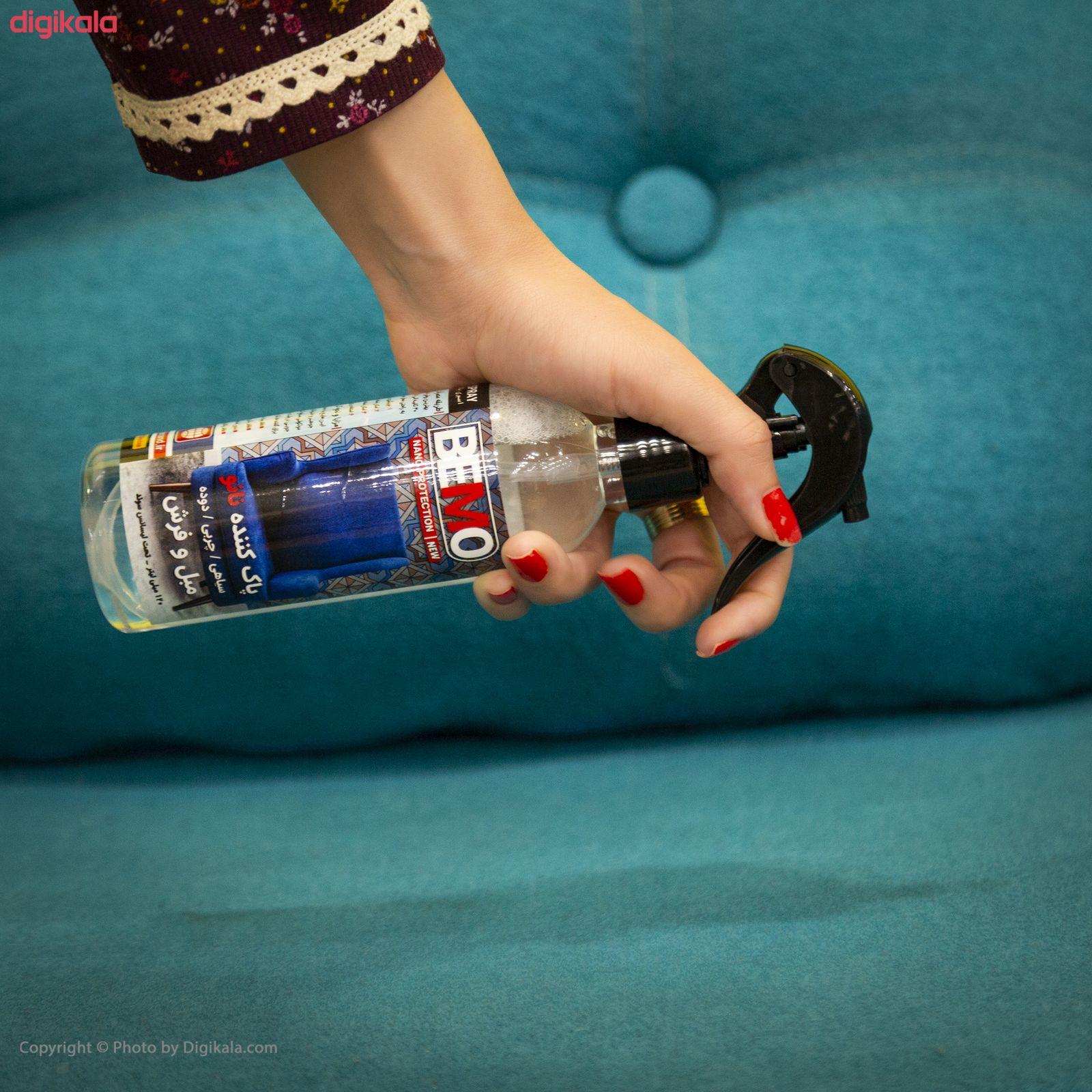 اسپری پاک کننده مبل و فرش بمو مدل TRA2 حجم 250 میلی لیتر بسته 2 عددی main 1 7