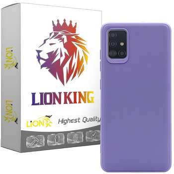 کاور لاین کینگ  مدل S20 مناسب برای گوشی موبایل سامسونگ Galaxy A51