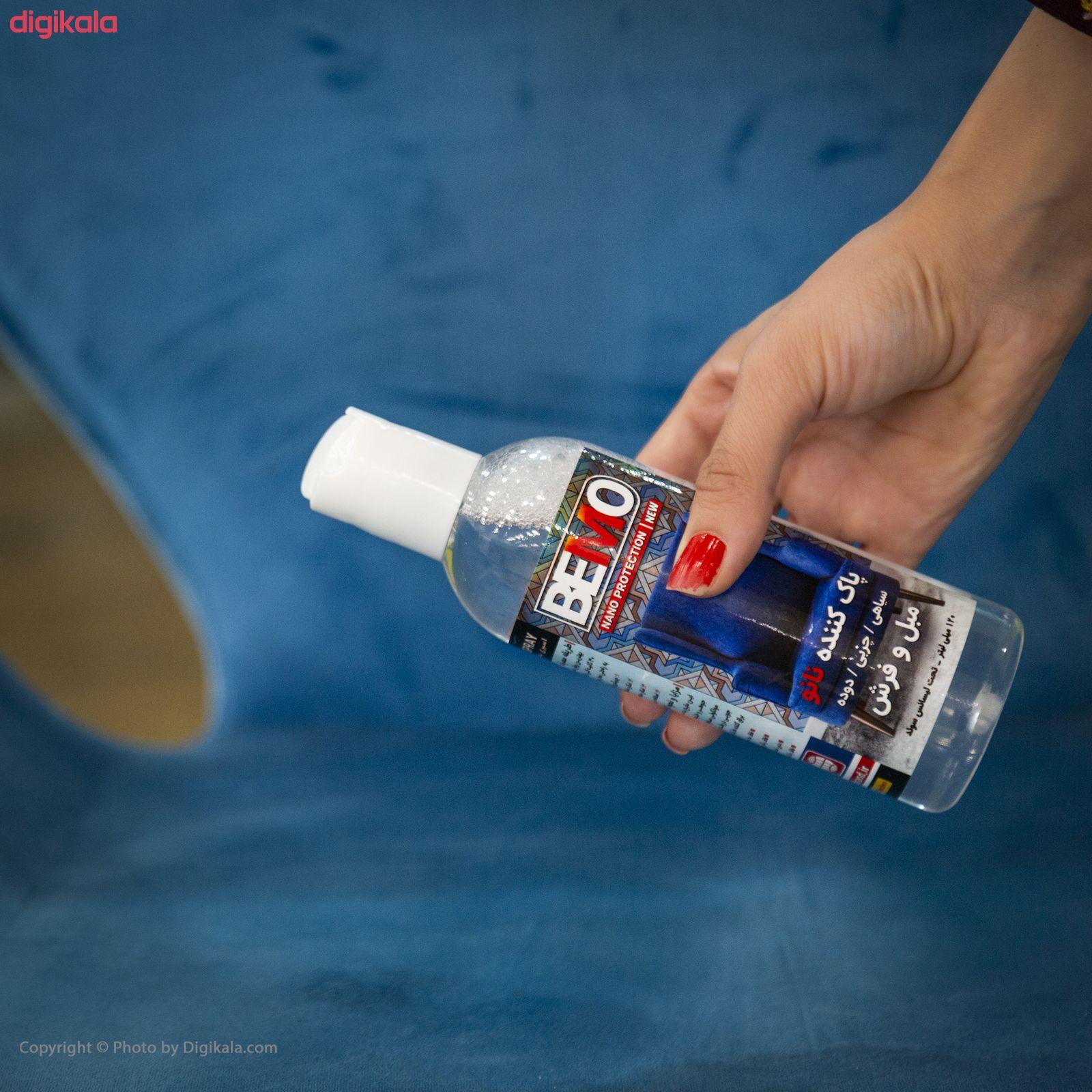مایع پاک کننده مبل و فرش بمو مدل FAN2 حجم 250 میلی لیتر بسته 3 عددی main 1 7