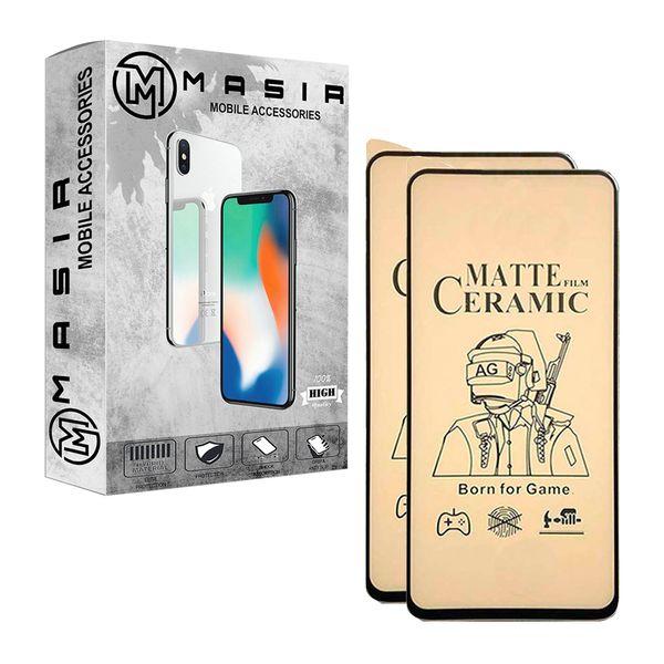 محافظ صفحه نمایش مات مسیر مدل MCRMCM-2 مناسب برای گوشی موبایل اپل IPHONE X بسته دو عددی