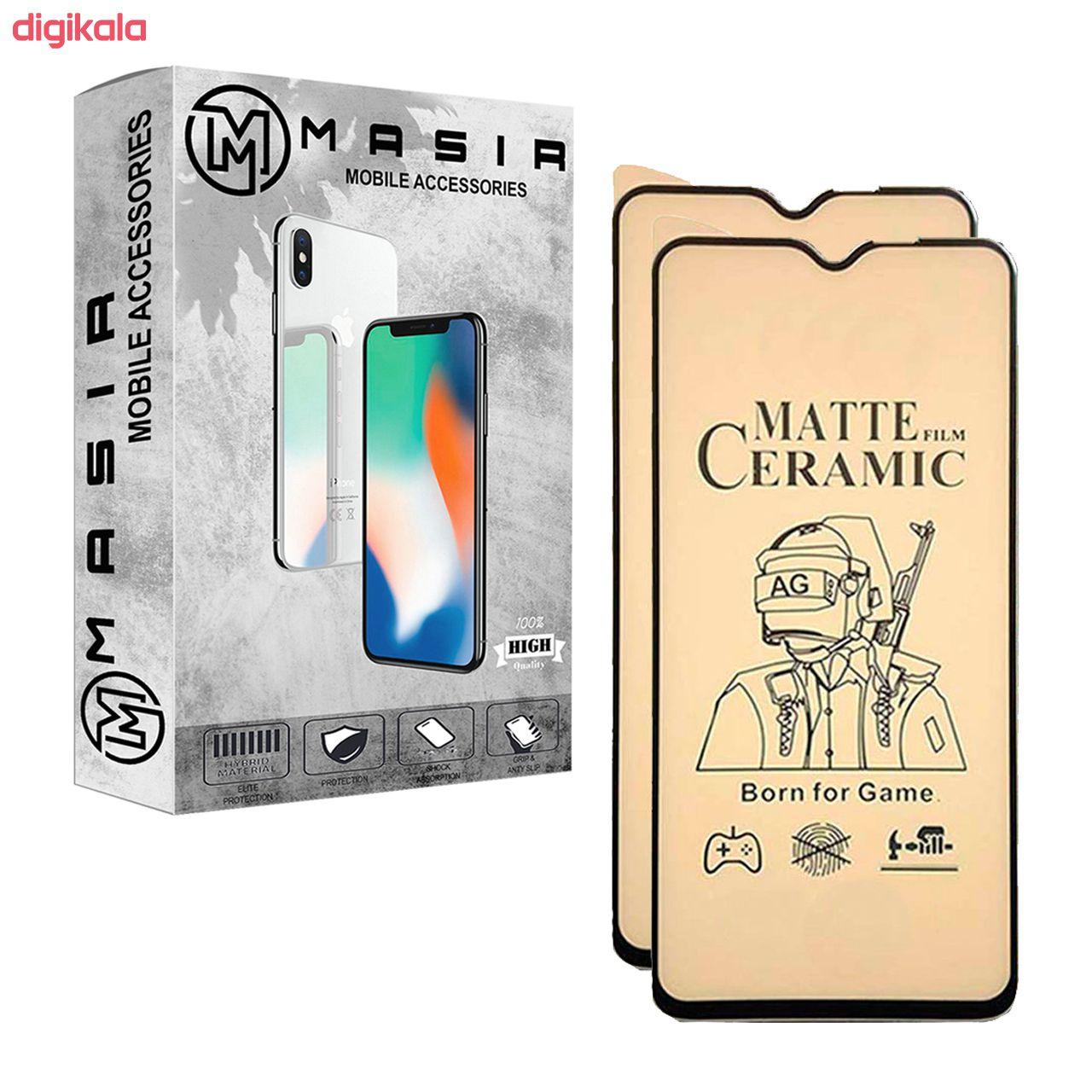 محافظ صفحه نمایش مات مسیر مدل MCRMCM-2  مناسب برای گوشی موبایل سامسونگ Galaxy A50\A50S\A30S بسته دو عددی main 1 2