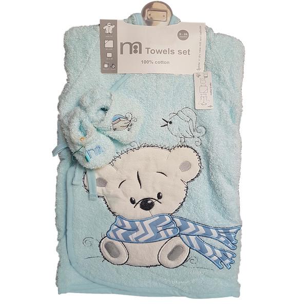 ست حوله 5 تکه نوزادی مادرکر طرح خرس مدل baby luxury کد Hmc-2