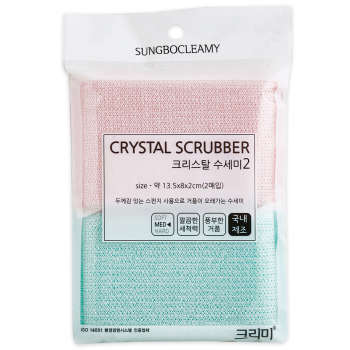 اسکاچ مدل Crystal Scrubber بسته دو عددی