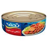 کنسرو ماهی تون لوبیا چیتی تحفه - 230 گرم thumb