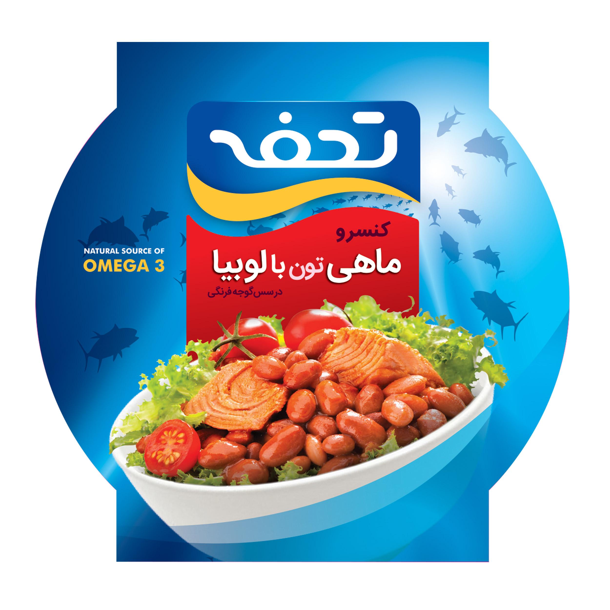 کنسرو ماهی تون لوبیا چیتی تحفه - 230 گرم main 1 3