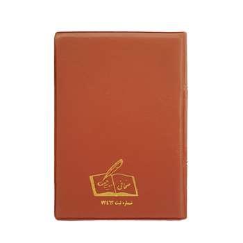 دفتر یادداشت 160 برگ رزاقی کد 120028