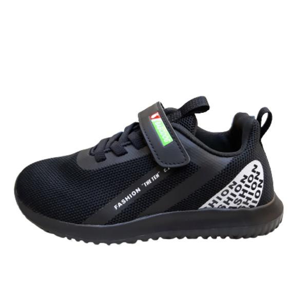 کفش راحتی بچگانه بابوداگ کد ۰۰۷۰
