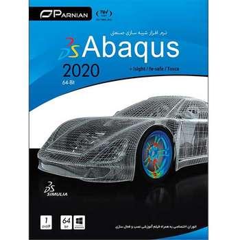 نرم افزار شبیه سازی صنعتی Abaqus 2020 64bit  نشر پرنیان