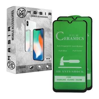 محافظ صفحه نمایش مسیر مدل MCRMC-2 مناسب برای گوشی موبایل سامسونگ Galaxy A70\A70S بسته دو عددی