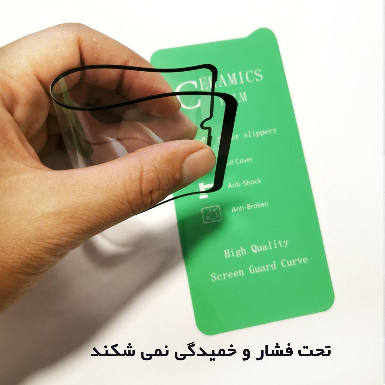 محافظ صفحه نمایش مسیر مدل MCRMC-2 مناسب برای گوشی موبایل سامسونگ Galaxy A70\A70S بسته دو عددی main 1 1